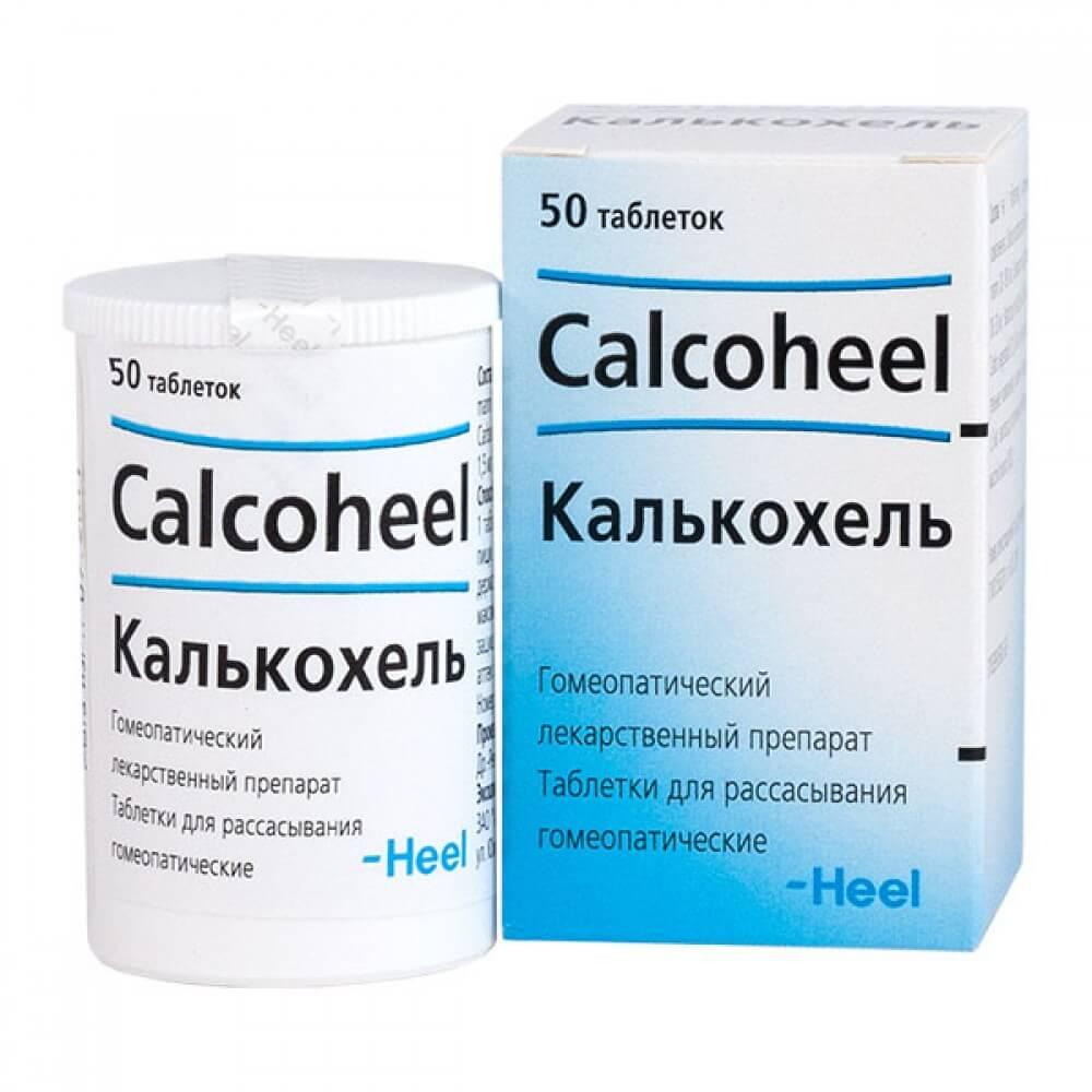 Калькохель: инструкция по применению таблеток