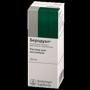 Беродуал: передозировка препаратом