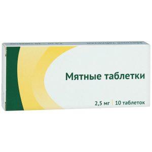 мятные таблетки