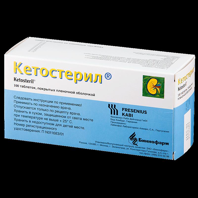 Кетостерил: инструкция по применению таблеток