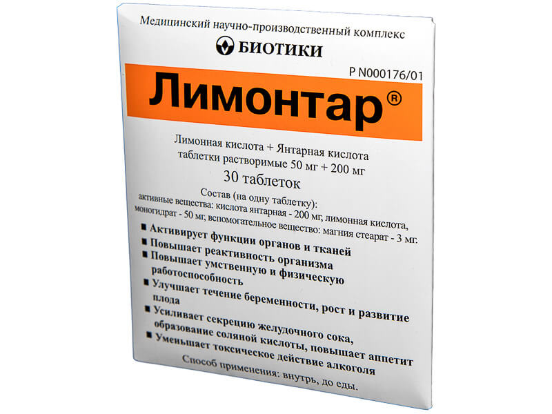 Лимонтар: инструкция по применению таблеток