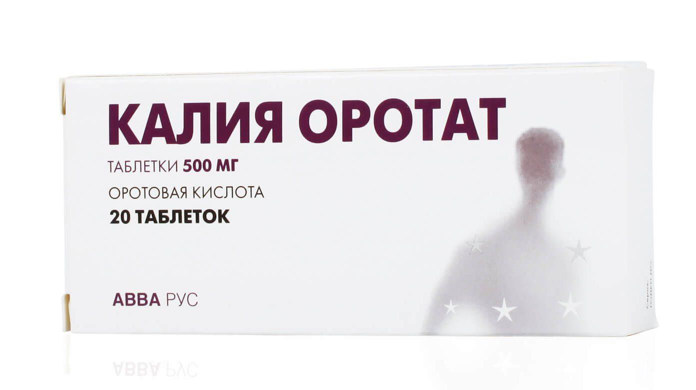 Калия Оротат: инструкция по применению таблеток