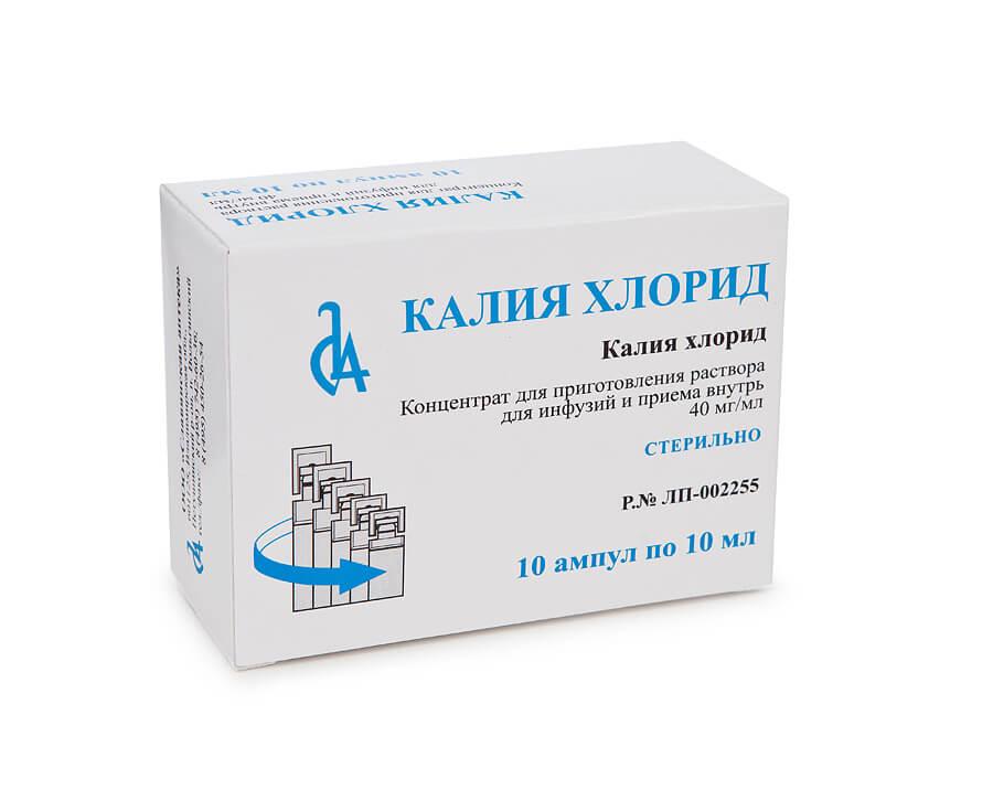 Хлорид калия: инструкция по применению раствора, порошка, таблеток и уколов