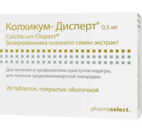 Колхикум-Дисперт: инструкция по применению таблеток