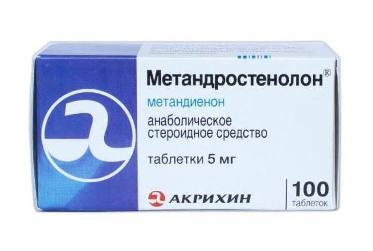 Метандростенолон: инструкция по применению таблеток