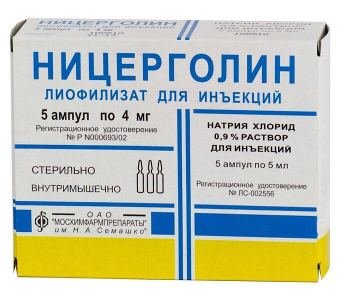 Ницерголин: инструкция по применению таблеток и раствора