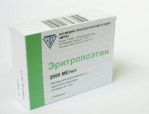 Эритропоэтин повышен: что делать
