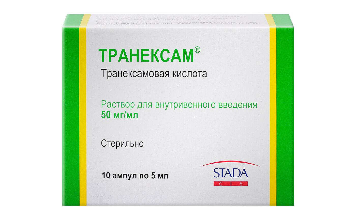 Транексам: инструкция по применению таблеток и уколов