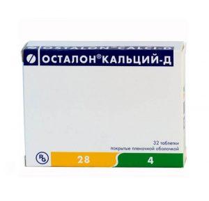 Останол Кальций-Д комби