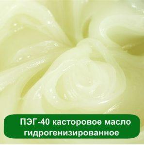 Гидрогенизированное касторовое масло: применение