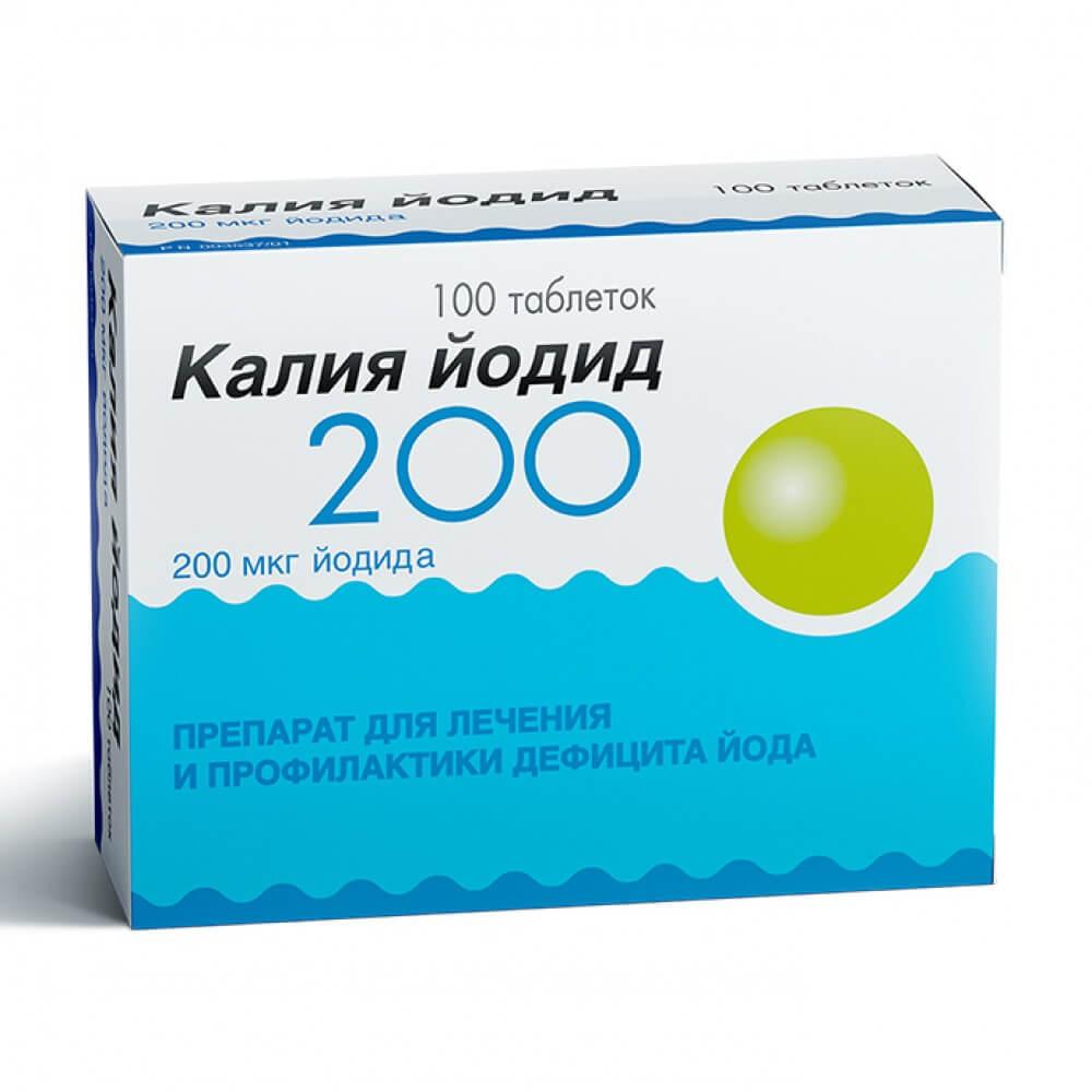 Калия йодид 200: инструкция по применению таблеток