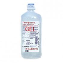 Гелофузин: инструкция по применению раствора