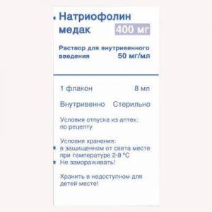 Натриофолин Медак