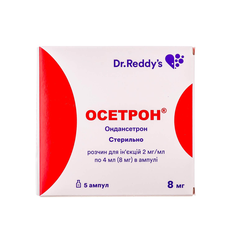 Осетрон: инструкция по применению таблеток и раствора