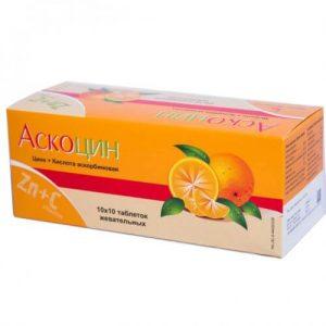 Аскоцин: инструкция по применению таблеток