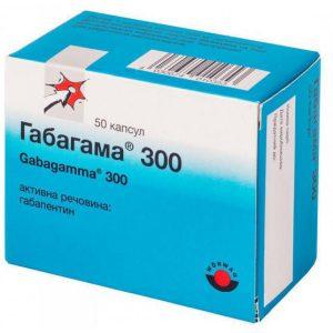 габагамма