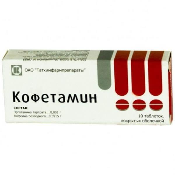 Кофетамин: инструкция по применению таблеток