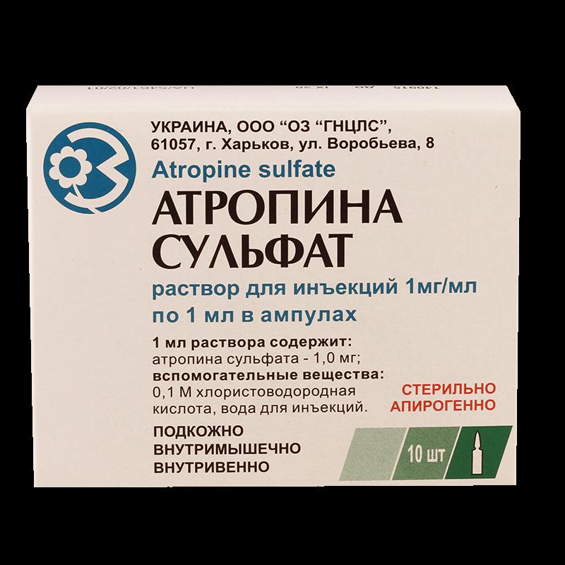 Атропина сульфат: инструкция по применению раствора