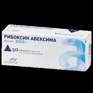 рибоксин авексима
