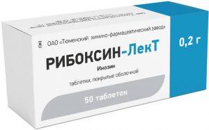 Рибоксин-Лект: инструкция по применению таблеток
