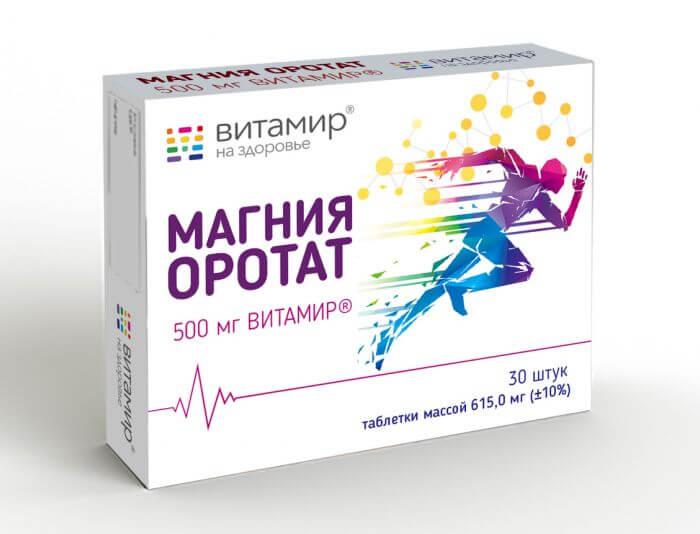 Магния оротат: инструкция по применению таблеток