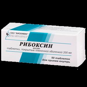 Применение Рибоксина во время беременности