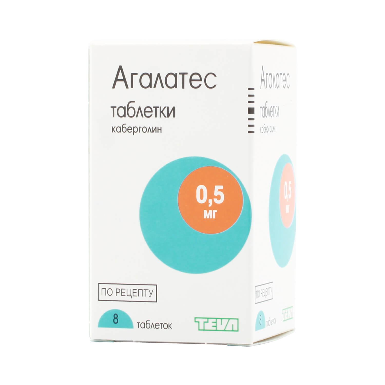 Агалатес: инструкция по применению таблеток