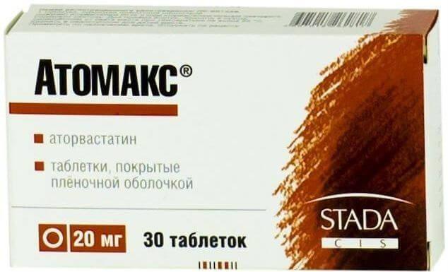 Атомакс: инструкция по применению таблеток