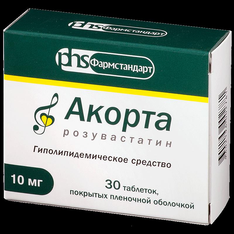 Акорта: инструкция по применению таблеток