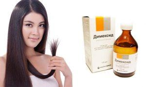 Димексид: применение для волос