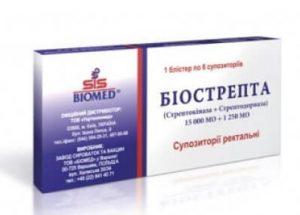 биострепта