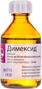 Димексид: применение при мастопатии