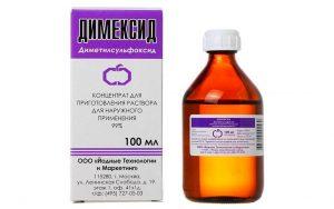 Ожог Димексидом: как проявляется, особенности лечения