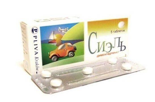 Сиэль: инструкция по применению таблеток