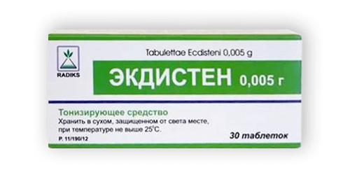 Экдистен: инструкция по применению таблеток