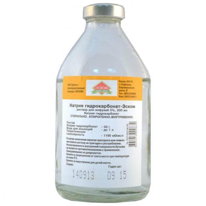 Гидрокарбонат натрия: инструкция по применению раствора и порошка