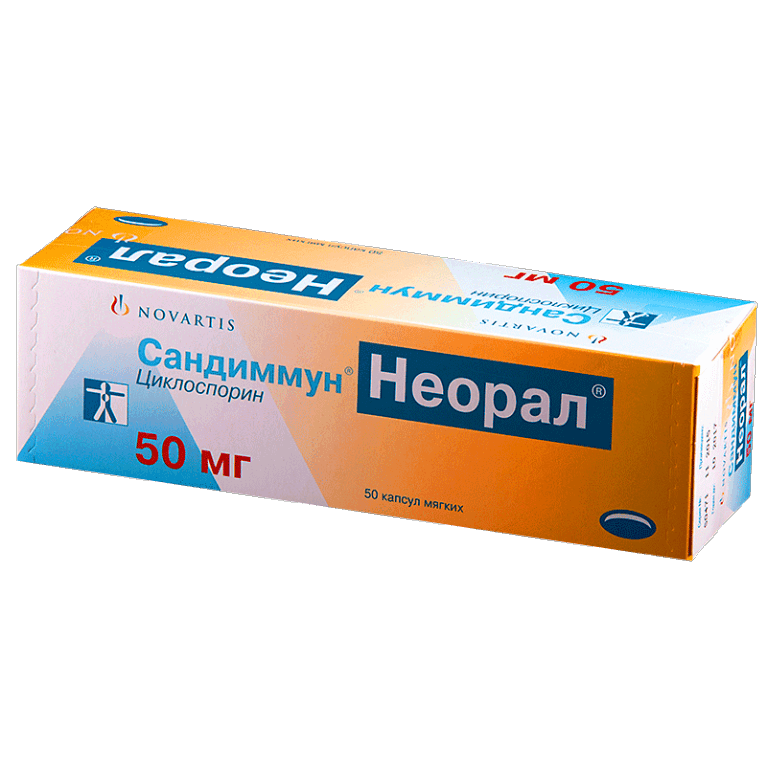 Сандиммун Неорал: инструкция по применению капсул и раствора