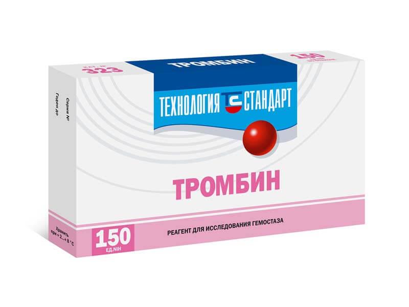Тромбин: инструкция по использованию лиофилизата