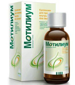 Мотилиум: аналоги препарата