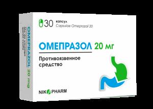 Использование Омепразола при беременности