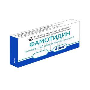 Фамотидин: инструкция по применению таблеток
