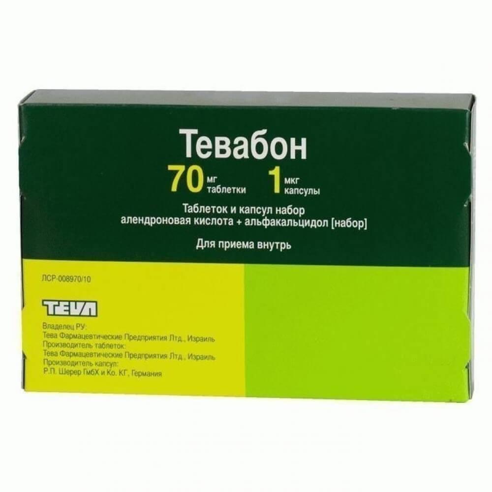 Тевабон: инструкция по применению таблеток и капсул