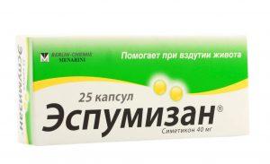 Применение Эспумизана при беременности