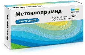 Метоклопрамид: инструкция по применению таблеток и уколов
