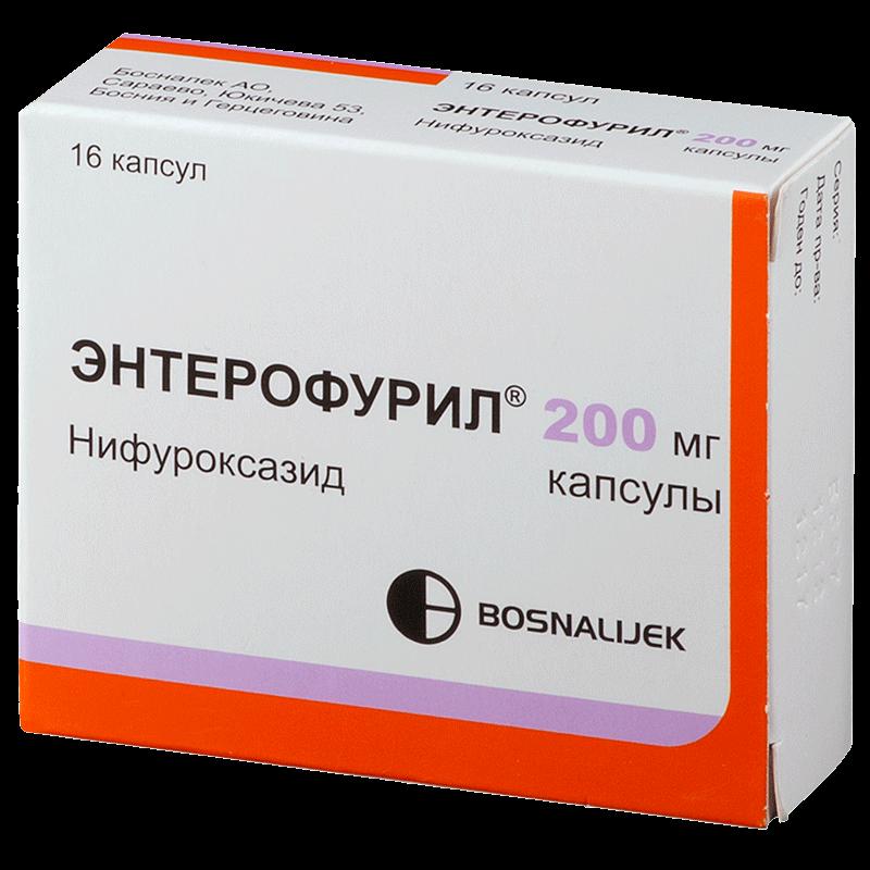 Энтерофурил: инструкция по применению капсул и суспензии