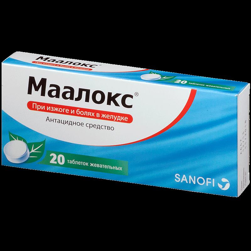 Маалокс: инструкция по применению таблеток, суспензии и геля