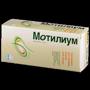 Мотилиум: инструкция по применению таблеток, суспензии, сиропа