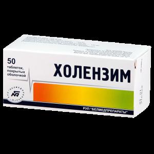Холензим: инструкция по применению таблеток
