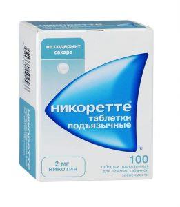 Никоретте: инструкция по применению подъязычных таблеток