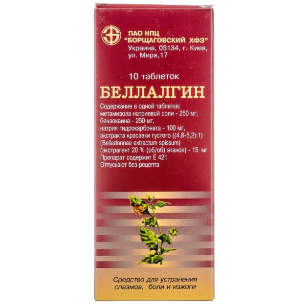 Беллалгин: инструкция по применению таблеток